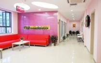 武汉同济整形医院休息室