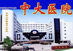 南京东南大学附属中大医院整形外科