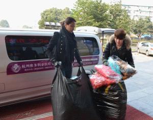 爱心小棉袄抵达杭州儿童福利院