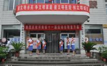 洛阳第一医院门诊大楼