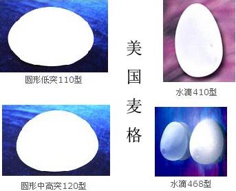 隆胸假体材料与价格