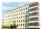 北京丰台右安门医院烧伤科