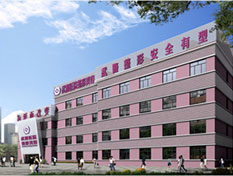 武警黑龙江总队医院整形美容中心