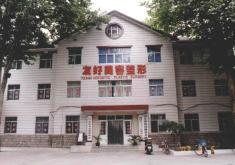 山东淄博友好美容整形医院