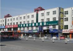大庆东韩医疗整形美容专科医院