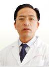 威海孙漫整形医院专家李乃东
