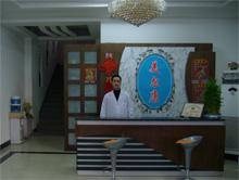 中国美尔康疤痕痤疮康复整形中心