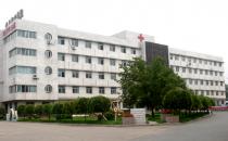 东鞍山医院美容整形医院美丽外景