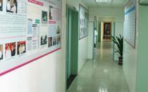 长春蓝天整形医院走廊