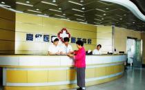 辽宁附属第一医院整形高级医疗中心