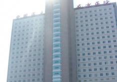 中国医科大学附属盛京医院整形美容外科