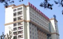 汾阳医院住院部