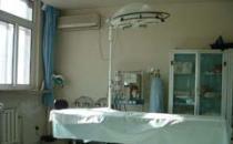 沈阳朝鲜族整形手术室