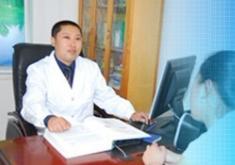 锦州海峰整形美容诊所