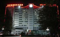 住院部大楼夜景