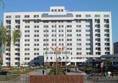 秦皇岛市第一医院医学整形美容中心