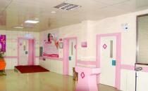 保定现代女子医院整形病房