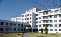 内蒙古包钢医院整形外景