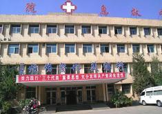 宁夏医学院附属医院烧伤整形美容外科