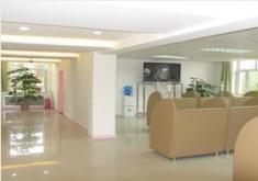 呼和浩特五洲医院