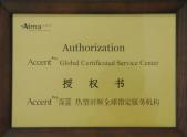 深蓝热塑射频全球指定服务机构