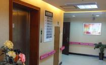 徐州强华整形美容电梯入口