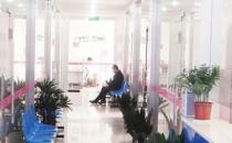 张家港康丽专科医院医院过道