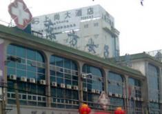 江阴东方整形美容医院