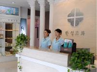 宁波韩城协和整形医院咨询前台