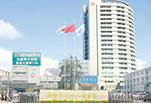 台州温岭第一人民医院烧伤整形科