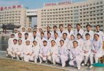 台州市中心医院整形美容激光中心