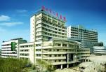 衢州市人民医院整形美容科