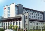 衢州市中医医院整形烧伤科