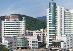 新昌县人民医院整形美容科