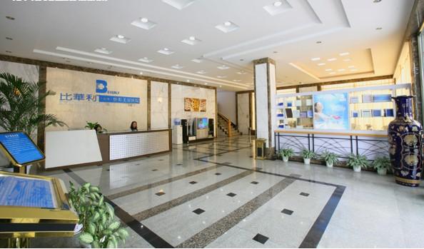 中医院大厅装修效果图