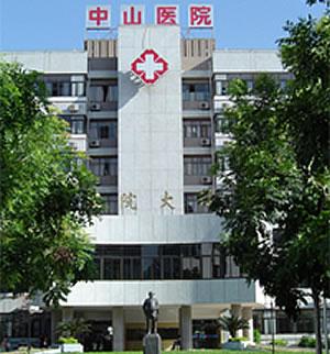 厦门大学附属中山医院住院大楼-厦门大学附属