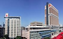 厦门市妇幼保健医院远景