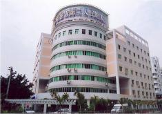 福建中医药大学附属第二人民医院医学美容科