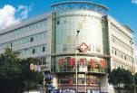 深圳广济医院医疗美容中心