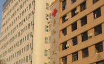 广州廉江人民医院住院大楼