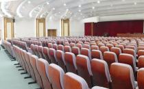 宽敞明亮的会议厅