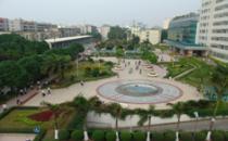 秀丽的花园广场