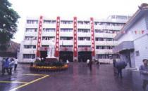 医院门诊大楼