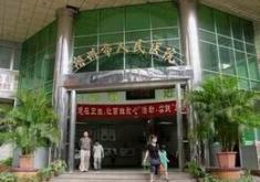 梧州市人民医院烧伤整形外科