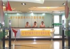 南宁市美丽焦点医疗美容门诊部