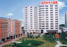 江门市中心医院创伤烧伤整形科