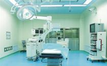 无菌净化手术室