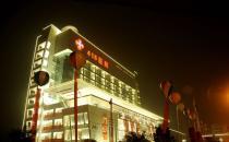 成都416整形美容科医院美丽夜景