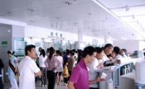北京416医院美容科医院大厅