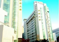 长沙浏阳市人民医院医学美容中心